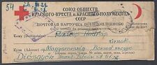 RUSSIA 1947 RED CROSS RED CRESCENT USSR POW PRISONER OF WAR CARD WITH CENSOR