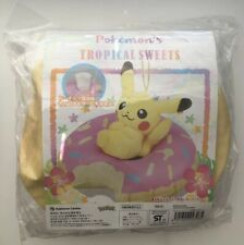 Pokemon Center Tropical Sweets Floating Cup Holder With Pikachu Mascot Key chain