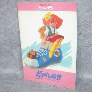 MINKY-MOMO-Fairy-Princess-Art-Works-OVA-Fan-Book-1985-Ltd-Booklet