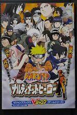 Ultimate Ninja 2 Official Strategy Guide JAPAN Narutimate Series Hero Naruto