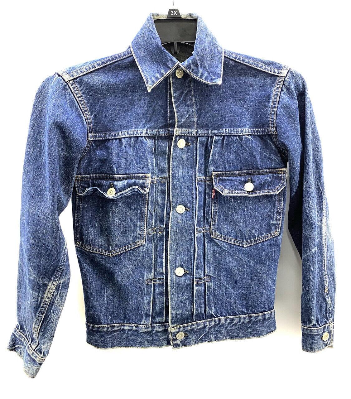 vtg levis type 2 1950's denim jacket Big E Origin… - image 1