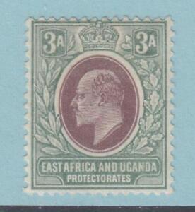 EAST-AFRICA-AND-UGANDA-5-MINT-HINGED-OG-NO-FAULTS-EXTRA-FINE