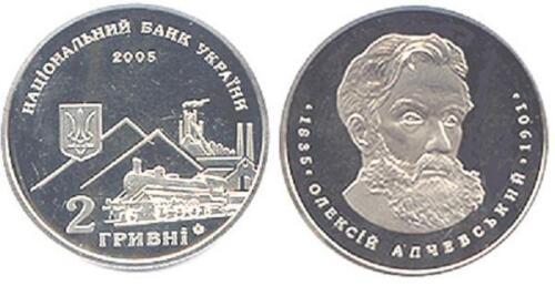 Ukraine 2 Hryvni 2005 UNC Oleksii Alchevskyi Lemberg-Zp