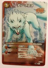 Toriko Miracle Battle Carddass TR01-04 SR