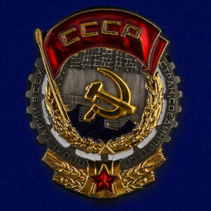 Orden-des-Roten-Banners-der-Arbeit-UdSSR-russische-Militaer-MEDAILLE-replica