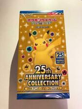 Pokemon Card Expansion Pack 25th Anniversary Collection Box Sealed NEW