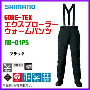 SHIMANO Winter Clothes GORE-TEX Explorer Fishing Warm Pants RB-01PS Black Japan