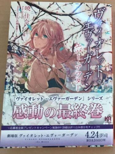 Violet Evergarden japanese novel book ever after kyoto animation anime