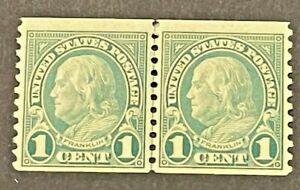 Scott#: 597 - Benjamin Franklin Line Pair 1c Rotary Coil, 1923-29, Lot 4