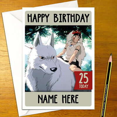 princess mononoke wolf name