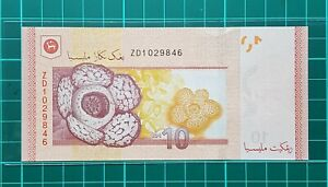 12th Series Malaysia Zeti RM10 Banknote Replacement (ZD1029846) - UNC