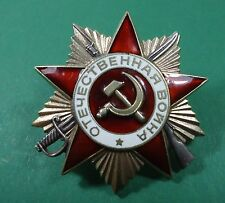 Soviet WW2 Order of the Great Patriotic War 1st Class Medal Silver and Enamel