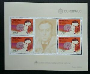 SJ-Portugal-EUROPA-83-Nobel-Prize-1983-Medical-Human-Brain-Biology-ms-MNH