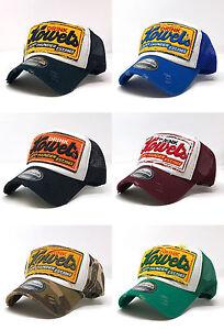Image is loading Howel-039-s-Distressed-Vintage-Hat-Baseball-Trucker- 47d9e419951