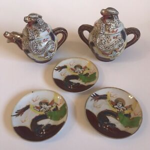 Details about 1940-50's Vintage Moriage Dragonware Tea Set-Occupied  Japan-Lucky China