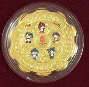 2008-Beijing-Olympics-fluoridated-commemorative-medallion