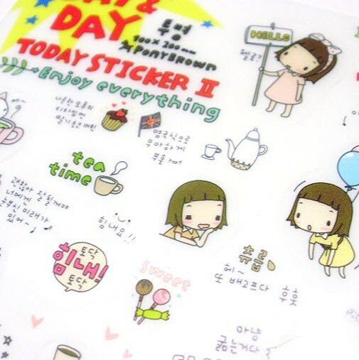 Pony Brown Day & Day Sticker Set Diary Planner Book Scrapbook Cute Kawaii Decor