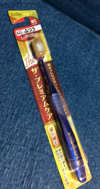 1 x Japanese Toothbrush - Large Regular Manual Tooth Brush - Made In Japan