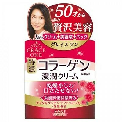 Kose grace one concentrate moisture cream 100g anti-aging collagen over 50s F/S