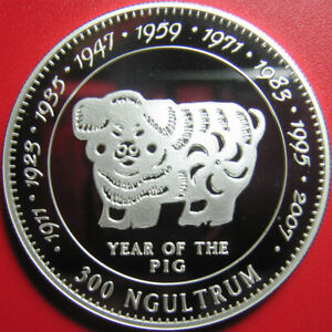 1996-BHUTAN-300-NGULTRUM-SILVER-PROOF-PIG-CHINESE-LUNAR-YEAR-SUPERB-amp-RARE-COIN