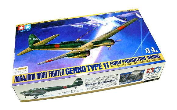 Tamiya Aircraft Model 1 48 Airplane Nakajima Night Fighter GEKKO TYPE 11 61084