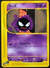 E Series 2 Pokemon Card 1st ED Japanese Golduck 021//092 EXCELLENT Non-Holo TCG