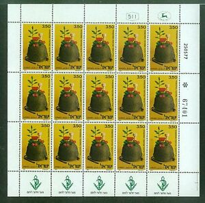 Israel, 646. MNH, NAHAL Youth, 1977, Full Sheets