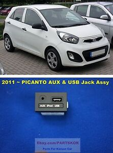 2012 kia picanto all new morning aux usb jack assy for. Black Bedroom Furniture Sets. Home Design Ideas