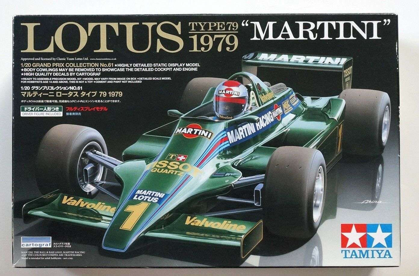 TAMIYA 1 20 Martini Lotus type 79 1979 w  Driver figure scale model kit
