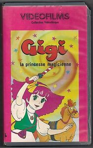 VHS-RARE-GIGI-LA-PRINCESSE-MAGICIENNE