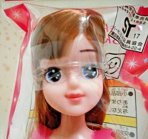 ELLY DOLL Brown Straight Hair Pink Dress 22cm Doll JAPAN