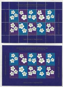 Denmark-DJF-1983-Flowers-Xmas-TB-Seal-Sheets-Perf-Imperf-VF-NH-dull-gum