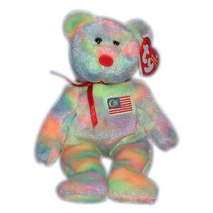 Ty Beanie Baby Wirabear - MWMT (Malaysia Country Exclusive 2002)