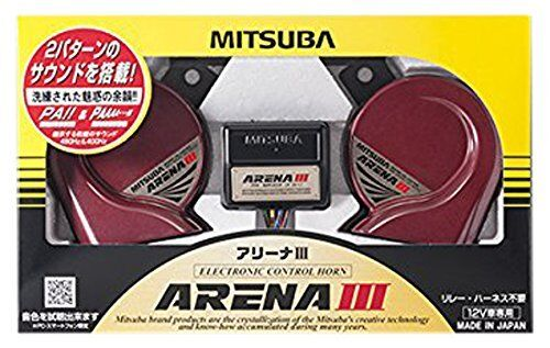MITSUBA Arena III horn product number MBW-2E23R Japan