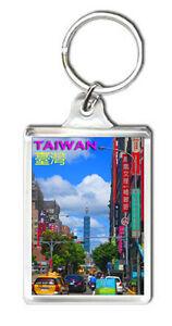TAIWAN KEYRING SOUVENIR NEW LLAVERO