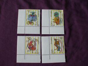 """""""les Oiseaux"""" Somalie - 1997 """"oiseaux-lot De 4"""" U/m. S/w.677/80-afficher Le Titre D'origine"""