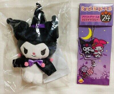 "THE IDOLM@STER MILLION LIVE Plush Doll Mascot Toy Key Chain Purple 6/"" Gift"