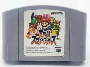 Vintage Video Juego Nintendo 64 Smash Bros * Importado Japonés *