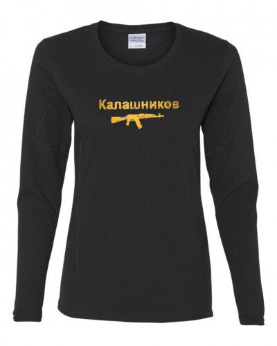 KALASHNIKOV AK-47 CCCP Russia Army Women/'s Long Sleeve Gildan T-Shirt