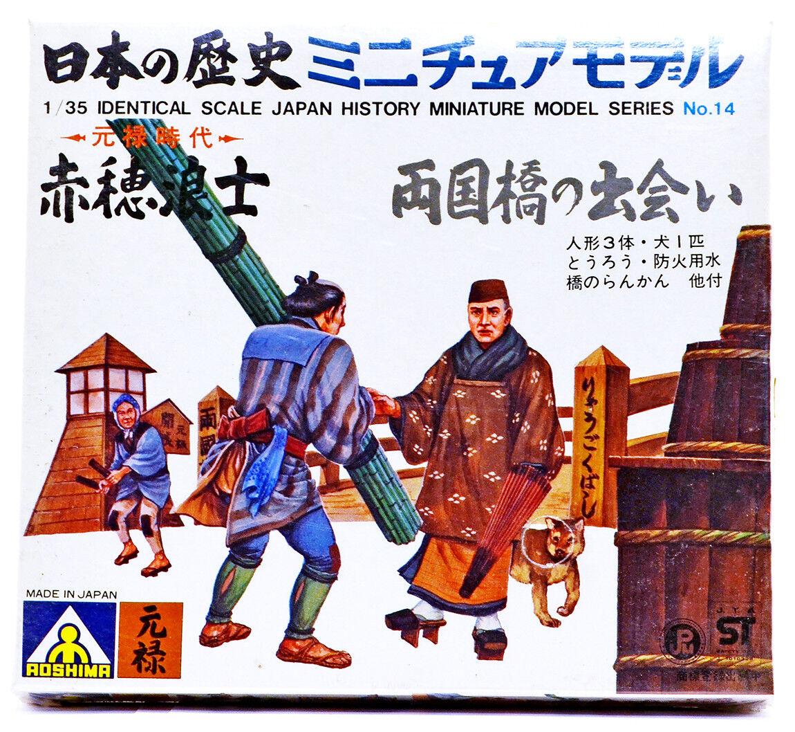 Aoshima Samurai Toll Station - sealed mint  35th scale model kit