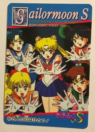 Sailor Moon S PP Card 451