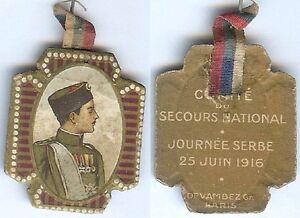 Insigne-de-journees-1914-1918-Journee-Serbe-secours-national-25-juin-1916