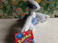 Pokemon Plush Lugia Movie Edition Hasbro 2000 doll Bean Bag stuffed figure go