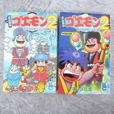 GANBARE GOEMON 2 Magginesu Magness Comic Comp Set 1&2 OBI Book KO*