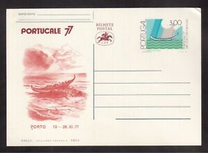 PORTUGAL-1977-MINT-STATIONERY-CARD-PORTUCALE-77