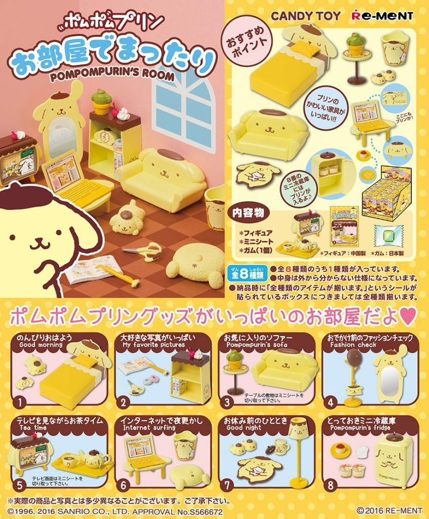 Re-Uomot Miniature Sanrio Pom Pom Pompompurin's Room Furniture Full set of 8 pcs