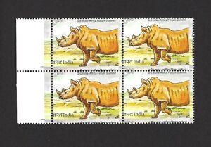 India 2015 Wildlife African Rhino misperf block of 4 MNH – error