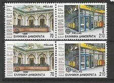 Cept / Europa   1990      Griechenland A + C    **