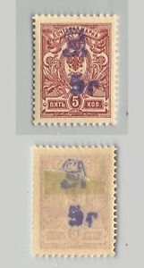 Armenia-1919-SC-123-mint-c9316