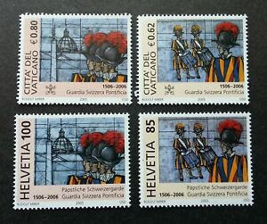 [SJ] Vatican Switzerland Joint Issue 500th Swiss Papal Guard 2005 (stamp) MNH